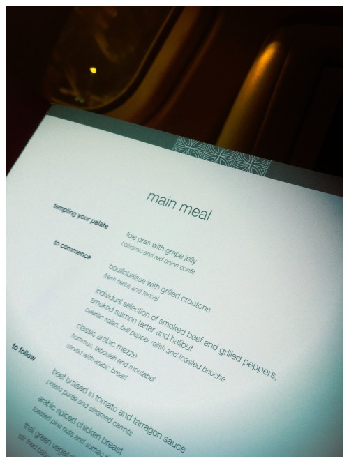 Qatar Airways Menu