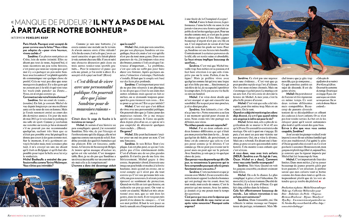 Sandrine-Corman-Michel-Bouhoulle_3.jpg